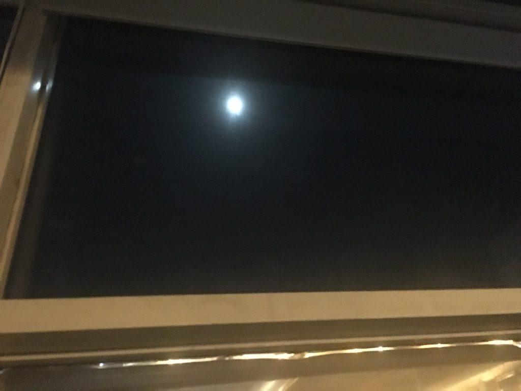 Calming Moon