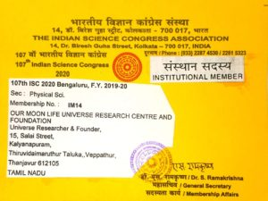 The Indian Science Congress Association - Institutional Member (ourmoonlife)